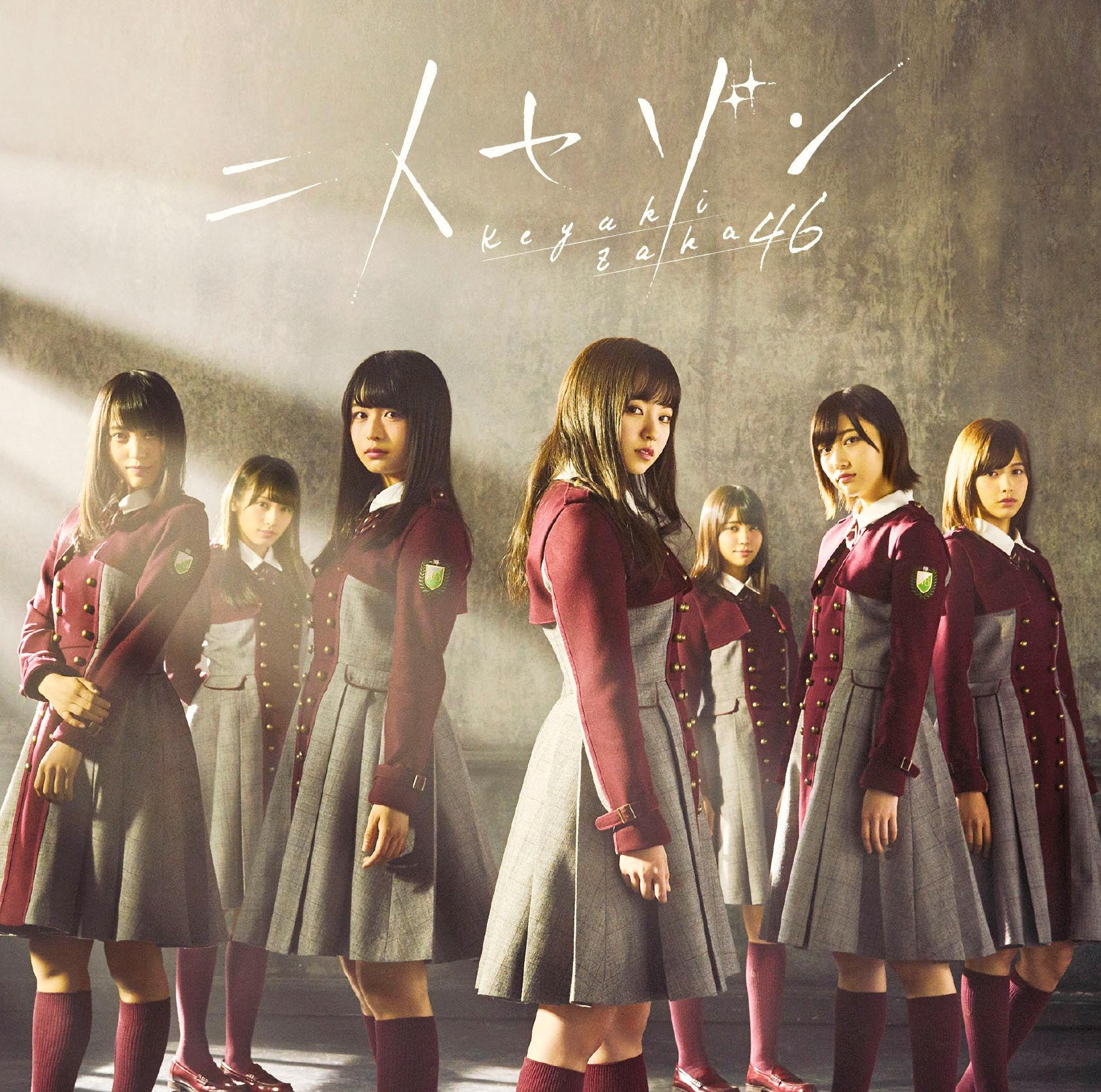 03-keiyakizaka