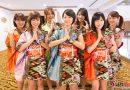 [Interview]Up Up Girls (Kari) ไอดอลระดับบูโดคังเยือนไทยครั้งแรก!