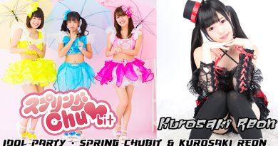 ครั้งแรกในไทย! Idol Party : Spring Chubit x Kurosaki Reon Fan Meeting in Bangkok วันที่ 10 มิ.ย. นี้