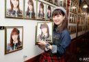 อิซึตะ รินะ แสดงเป็นฐานะ AKB48 วันสุดท้าย พร้อมเดินหน้าสู่ BNK48 เต็มตัว 2 กรกฎาคมนี้