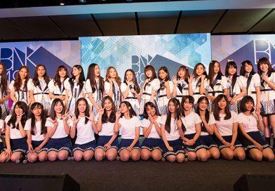 """BNK48 เปิดตัวอย่างเป็นทางการ พร้อมประกาศ """"เซ็นบัตสึ 16 คนแรก"""" มุ่งสู่เป้าหมายไอดอลอันดับ 1 ของไทย!"""