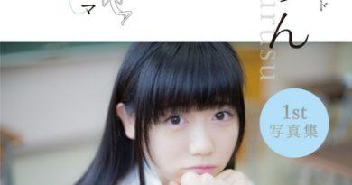 16 SAI NO KOA KUMA – Photobook เล่มแรกของคุรูสุ รินจากวง 26 Ji Masquerade