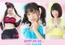 กลับมาอีกครั้ง Idol Party VOL.2 : Spring Chu♡bit x Kurosaki Reon Fan Meeting in Bangkok วันที่ 2 ก.ย. นี้