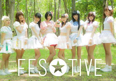 ระเบิดความมันส์! 【FES☆TIVE First oneman LIVE in THAILAND】24 ธันวาคมนี้ 2 รอบเท่านั้น!