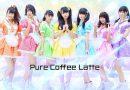 Pure Cafe Latte ไอดอลผู้ไลฟ์และพร้อมจะบริการด้วยรอยยิ้ม