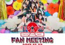 FES☆TIVE Dinner Meeting Reservation (Bank Transfer)