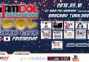 รายละเอียดงาน Siamdol 1st Anniversary IDOL Super Live Thailand Japan Friendship 10 มี.ค. 2018