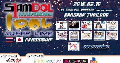 Siamdol 1st Anniversary Live Credit Card