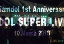 บันทึกความทรงจำ「Siamdol 1st Anniversary IDOL Super Live Thailand×Japan Friendship」จาก SHOWROOM Thailand