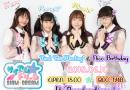 รายละเอียด Siam☆Dream 1st Fan Meeting & Nico Birthday วันที่ 10 มิถุนายนนี้