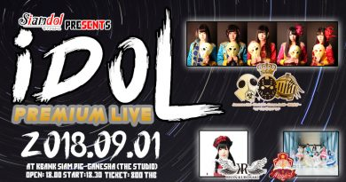 Siamdol Premium Live (Credit Card)
