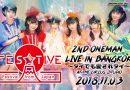 รายละเอียดงาน FES☆TIVE 2nd ONEMAN LIVE in Bangkok 2018: 「~THAI demo aisare THAI~」3 พฤศจิกายน 2561