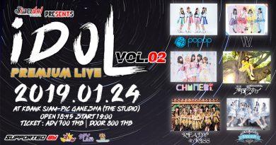 Siamdol Premium Live Vol2 Credit Card
