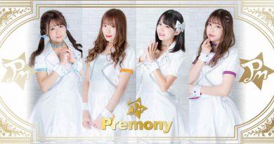 [Interview] Premony สัมภาษณ์พิเศษกับการมาแสดงที่ไทยครั้งแรกในงาน Siamdol Festival 2019
