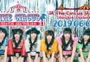 FES☆TIVE Asia Tour『THE CIRCUS』 Credit Card Payment