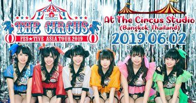 รายละเอียดงาน FES☆TIVE Asia Tour 2019『THE CIRCUS』in Thailand วันที่ 1-2 มิถุนายนนี้