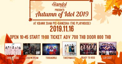 Autumn of IDOL 2019 : Credit Card Payment