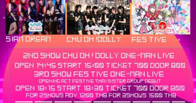 Siam☆Dolly Festival Transfer Payment