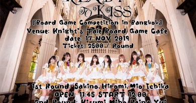 Ready to Kiss Board Game Competition!! อาทิตย์ที่ 17 พย. นี้