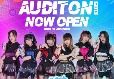 Siam☆Dream Audition: 3rd Generation Application!